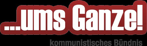 umsGanze Logo